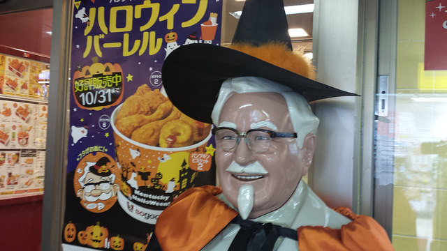 Colonel Sanders at Kuki, Japan: Ready for Christmas – dougschutz.com